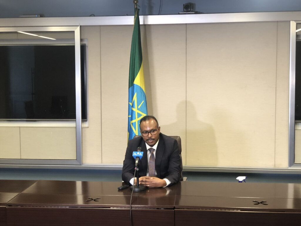 Ethiopia Launches A Request For Expression Of Interest For Two Teleco Licenses