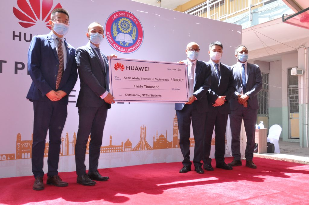 Huawei Launches a $2.1 M ICT Practice Center in Addis Abeba University