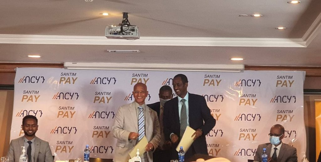 Santim Pay Launches a Mobile POS System in Partnership with Berhan Bank
